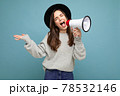 Photo of young beautiful positive emotional brunette woman with sincere emotions wearing stylish 78532146