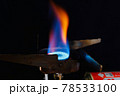 キャンンプ用ガスバーナーの炎 78533100