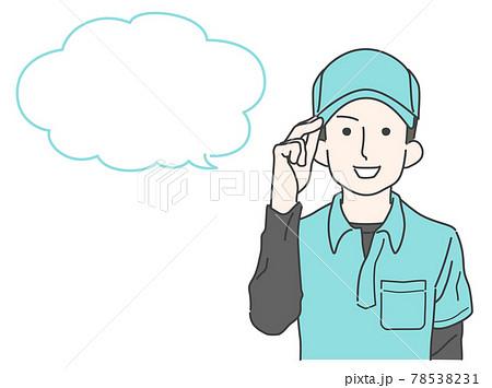 帽子のつばを掴んで挨拶する男性スタッフ 78538231