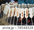 炭火焼の串団子 78548328