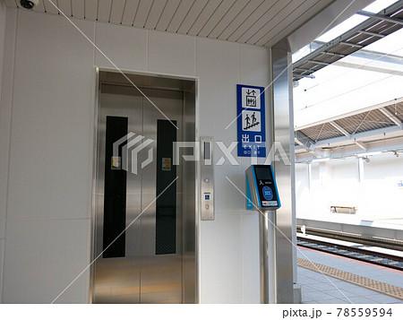 琴電伏石駅のエレベータ 78559594