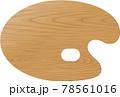 絵画用の木製パレット 78561016