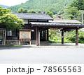 鳩ノ巣駅(正面から) 78565563