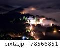 吉野山の雲海 78566851