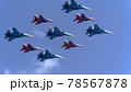 MOSCOW, RUSSIA - MAY 7, 2021: Avia parade in Moscow. group jet fighter aircraft MiG-35 and Su-30 in the sky on parade of Victory in World War II in Moscow, Russia 78567878