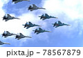 MOSCOW, RUSSIA - MAY 7, 2021: Avia parade in Moscow. su-35 and su-34 and su-30 in the sky on parade of Victory in World War II in Moscow, Russia 78567879