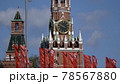 Red square and Spasskaya towe in Moscow, Russia. 78567880