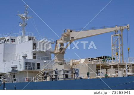 セメント運搬船のブリッジ・クレーン 78568941
