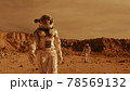 Astronauts searching location for base on Mars 78569132
