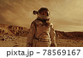Astronauts searching location for base on Mars 78569167