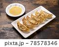焼き餃子 78578346