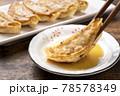 焼き餃子 78578349