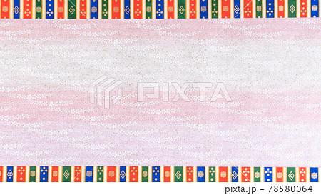 ピンクの千代紙に縦じまの縁取りの和風背景 78580064