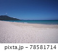 プライベートビーチ(ベトナム・ニャチャン) 78581714
