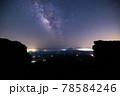 《大分県 九重》扇ヶ鼻山頂から見る星空 78584246