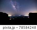 《大分県 九重》扇ヶ鼻山頂から見る天の川 78584248