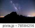 《大分県 九重》扇ヶ鼻山頂から見る天の川 78584256