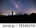 《大分県 九重》扇ヶ鼻山頂から見る天の川 78584258