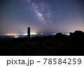 《大分県 九重》扇ヶ鼻山頂標識と天の川 78584259