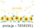 ひまわりのイラストの夏イメージのフレーム素材 78585951
