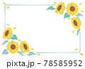 ひまわりのイラストの夏イメージのフレーム素材 78585952