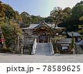 狭山神社の社殿 78589625