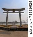 狭山池神社の鳥居と狭山池 78589626