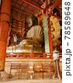 東大寺の大仏 78589648