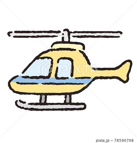 乗り物_ヘリコプター 78590708