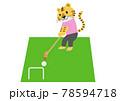 ゲートボールをしているトラ 78594718