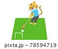 ゲートボールをしているトラ 78594719