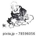 雛を見つめる和尚様 墨絵イラスト 78596056