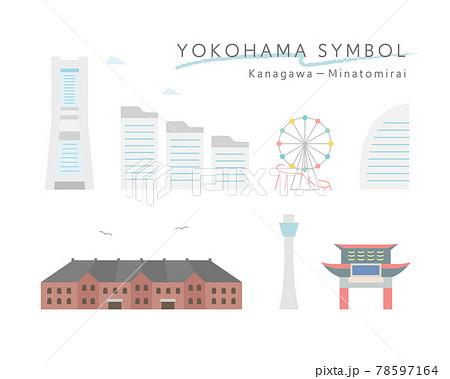 横浜みなとみらいの建物のアイコンセット イラスト 神奈川 風景 街並み ランドマークタワー 観覧車 78597164