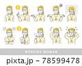 女性社員の喜怒哀楽を表現したイラストセット素材 78599478