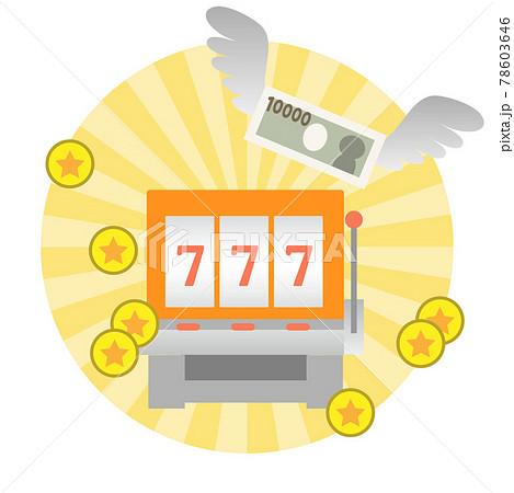 スロットゲームで散財 78603646