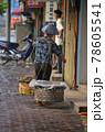 「ベトナム」ハノイの朝の風景 78605541