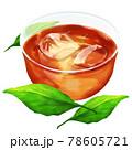 茶葉と冷たい烏龍茶 78605721