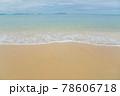 海水浴場の波打ち際 78606718