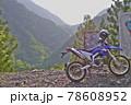 オフロードバイク林道ツーリング(静岡県・川根町) 78608952
