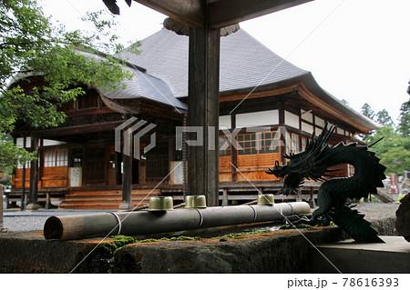 願成寺・手水舎(福島県・喜多方市) 78616393