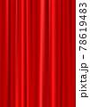 高級感のあるレッドカーテン背景_縦位置(ベクターあり) 78619483