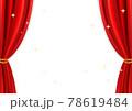 高級感のあるキラキラしたレッドカーテン(透過素材、ベクターあり) 78619484