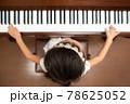 ピアノを弾く女の子 78625052
