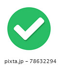 チェックマークのボタンのベクターイラストアイコン(成功、シンボル、サイン) 78632294