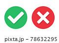 チェックマークとエラーマークのボタンのベクターイラストアイコンセット(成功、失敗、シンボル、サイン、 78632295
