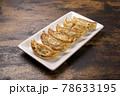 焼き餃子 78633195