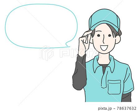 帽子のつばを掴んで挨拶する女性スタッフ 78637632