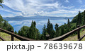 夏の田沢湖 秋田県 自然風景 78639678