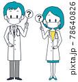 ハテナの札を持つマスクを着けた男女の医師 78640826