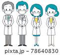マスクを着けた4人の男女の医師 78640830